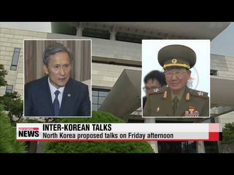 Two Koreas hold high-level talks amid tensions   남북, 오후 6시 판문점 고위급접촉