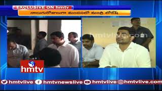 Nara Lokesh Stand For Titly Effected People | Nara Lokesh Face To Face With hmtv
