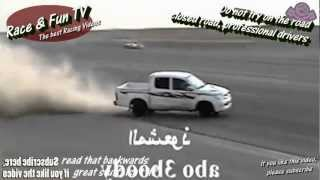 Download Lagu crazy arabs extreme drifting 2012 Gratis STAFABAND
