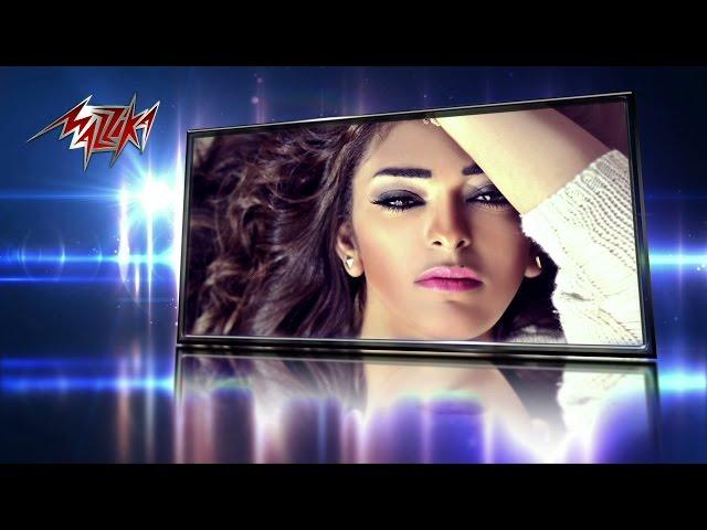 Akheer- Audio - Riham Hilmy أخيرا - ريهام حلمى