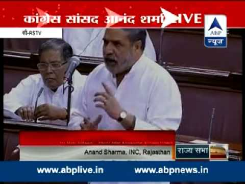 PM Modi has ruined the country's image: Anand Sharma