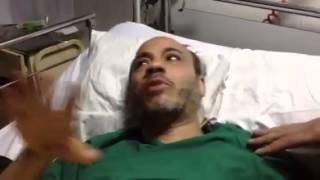 حماده يعترف الشرطه سحلتني و اعتذرتلي و انا سامحتهم
