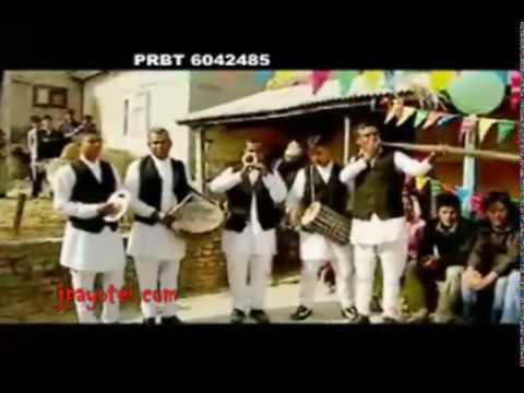 Kina royou damini bhauju by Various Artist