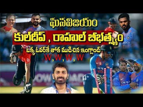 England vs India, 1st T20 Highlights | Eagle Sports Updates | Sports News | Eagle Media Works