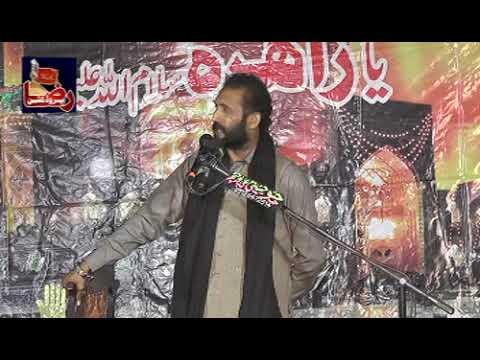 Zakir Habib Raza Haidari | Jalsa Narowali Gujrat | 10 November 2018 ( www.Gujratazadari.com )