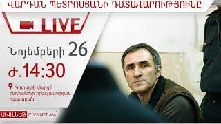 Vardan Petrosyani date - 26.11.2014