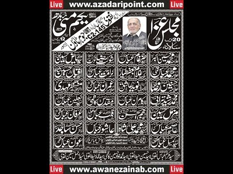 Live Majlis 1 may 2019 Ajmal House Johar Town Lahore