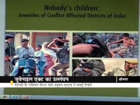 'Juveniles in Kashmir denied justice'