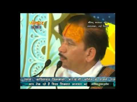 SANSKAR LIVE - SHRI KRISHNA CHANDRA SHASTRI - SHRIMAD BHAGVAT...