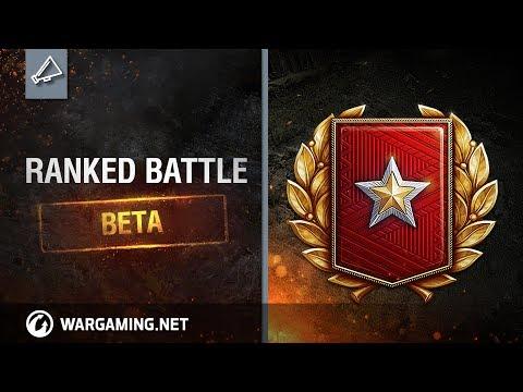 World of Tanks - Ranked Battle Mode Beta Season