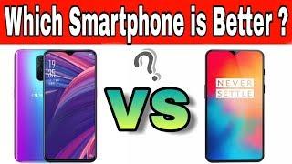 Oppo R17 Pro vs Oneplus 6T full comparison in hindi.