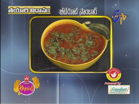 Abhiruchi - Beetroot Sambar  - బీట...