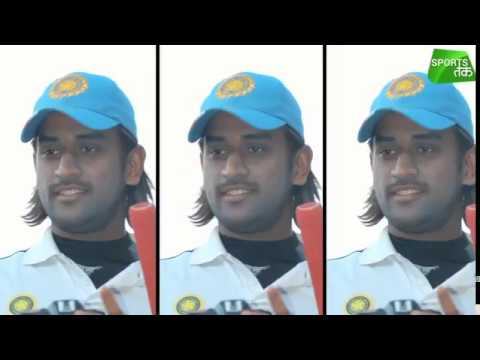 RARE EXCLUSIVE: When Dhoni scored 183 vs Sri Lanka | Sports Tak I Vikrant Gupta