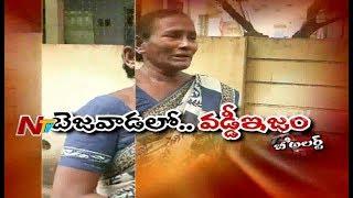 బెజవాడ బ్రాండ్ ఇమేజ్ కే తలనొప్పిగా కాల్ మనీ | రాజీకని వెళ్తే ఇజ్రాయెల్ పై దాడి | Be-Alert | NTV