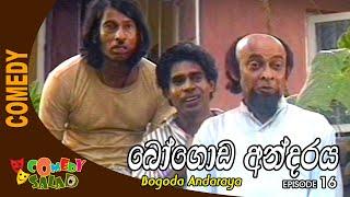 Bogoda Andaraya EP 16