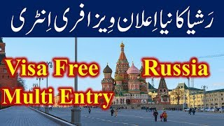 Visa Free Travel to Russia without Visa - Latest Immigration News.