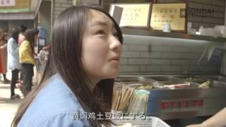 #24 #在中国的学生生活 #前編 #近大国際学部