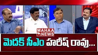 2018 Election Fight in Telangana | Prime Time Debate