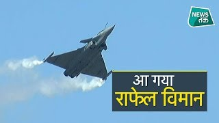 फ्रांस से आए राफेल विमान ने हिंदुस्तान में भरी उड़ान  News Tak