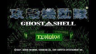 Gameplay Ps1 - Ghost In The Shell PAL (1997)