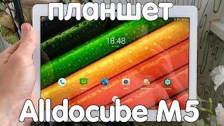 ПЛАНШЕТ Alldocube M5 - 10 ЯДЕР, 4G, СТЕРЕОДИНАМИКИ / КИТАЙСКИЙ АЙПАД