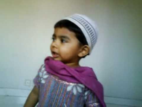 Nursery Rhyme urdu Allo mian