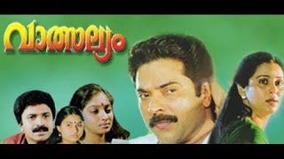 Sound Thoma - Vatsalyam 1993: Full Malayalam Movie