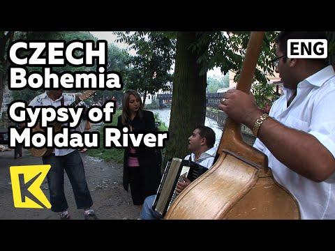 【K】Czech Travel-Bohemia[체코 여행-보헤미아]블타바 강과 집시의 연주/Moldau River/Beer/Music/Cesky Krumlov