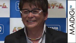 哀川翔、「めちゃイケ」でのドッキリ激怒を振り返る「全部私物」 「人生ゲーム 最新モデル発表」記者会見 #Show Aikawa #Press conference