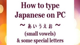 How To Type Japanese On PC Small Vowels