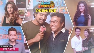 Tollywood Reporter | Love Express | Premiere | 2016
