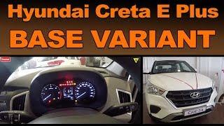 Hyundai Creta e plus | Base Variant | Interior | Exterior | Engine | Specs