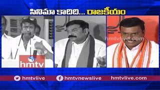 ఇది సినిమా కాదు...రాజకీయం | BLP Leaders Sensational Comments On Balakrishna | hmtv