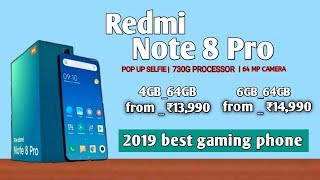 redmi Note 8 Pro | 730G Qualcomm processor | 64 megapixel camera || redmi Note 8 Pro launching date