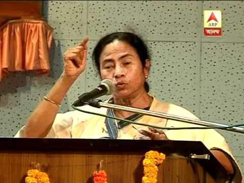 CM Mamata Banerjee at Belur Math