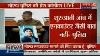 Noida Police Press Conference Over Fake Encounter