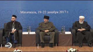 Новости Дагестан за 20.12.2017 год