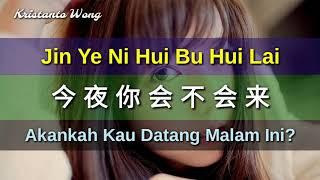 Jin Ye Ni Hui Bu Hui Lai 今夜你会不会来 - Yu Thian 雨天 (Akankah Kau Datang Malam Ini?)