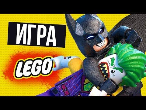 LEGO Бэтмен в Мобильной Игре!