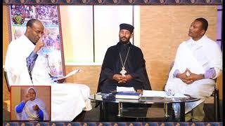 Ethiopian Ortodox Tewahdo  By Mehabere Kidusan