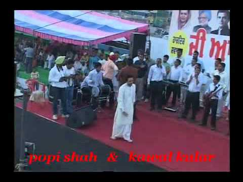 Punjabi Virsa 2010 Manmohan Waris Part  3 video