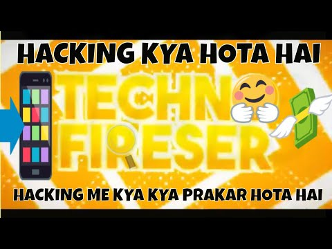What is Hacking? Ethical Hacking? Illegal? Types of Hackers? II hindi