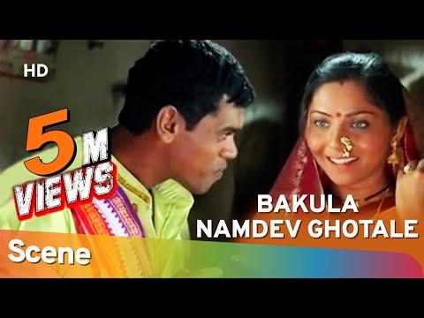 Bakula Namdev Ghotale - Ghotale Attracted To Bakula - Bharat Jadhav - Siddharth Jadhav Comedy Scene video