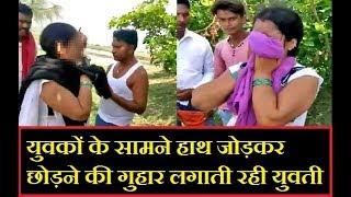 Lovers And Girlfriend Video Viral In Gaya