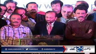 Major political parties refuse to attend, MQM forced to postpone APC