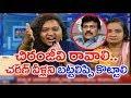 Appa Rao Vakada Used Me One Full Night, I Faced That Pain: Hema | Mahaa Entertainment