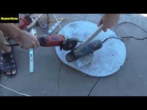 Как сделать триммер из болгарки