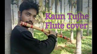 download lagu Kaun Tujhe Flute Instrumental Cover Beginner Flute  Pearl gratis