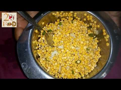 Chana dal salad in Hindi