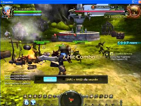 โปร Dragon nest
